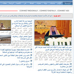 Al Riyadh Saudi Arabia Newspaper