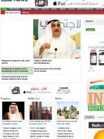 Arab News ePaper