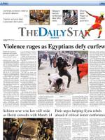 Daily Star ePaper