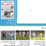 Ech-chaab Algeria Newspaper
