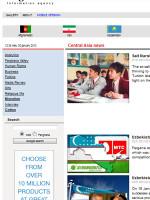 Ferghana Uzbekistan Newspaper