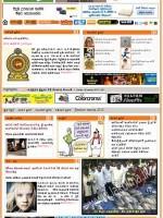 Lakbima Srilanka Sinhala Newspaper