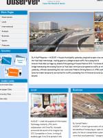 Oman Daily Observer ePaper