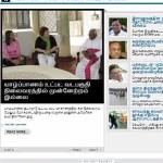 Thinakkural Srilanka Tamil Newspaper