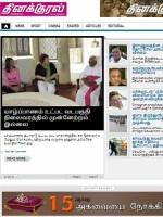 Thinakkural-Srilanka-Tamil-Newspaper