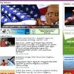 Virakesari Srilanka Tamil Newspaper