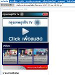 Bangkok Biznews Newspaper Thailand