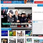 Kom Chad Luek Newspaper Thailand