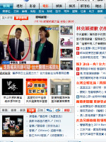 China Times Taiwan Newspaper
