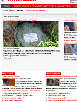 Kwayedza Zimbabwe Newspaper