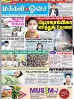 Makkal Osai Newspaper Malaysia