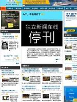 Merdeka Review Newspaper Malaysia