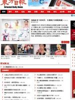 Oriental Daily News Newspaper Malaysia