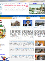 SABA News Yemen Newspaper