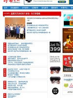 See Hua Newspaper Malaysia