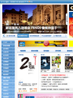 United Daily News Taiwan Newspaper