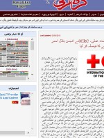 Daily Dharti Rawalakot Newspaper Pakistan