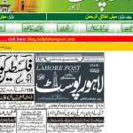 Daily Lahore Post Newspaper Pakistan