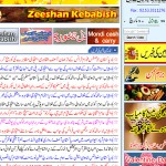 Daily Maizbaan International Newspaper Pakistan