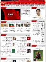 Daily Nai Baat Newspaper Pakistan