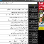 Daily Pukar Newspaper Pakistan