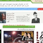 Daily Punjab Newspaper Pakistan