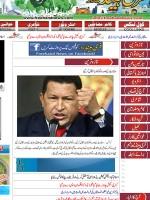 Free Hand News Newspaper Pakistan