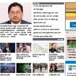 Amader Shomoy Bangladesh Newspaper