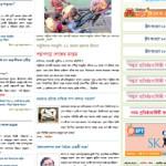 Jaijaidin Bangladesh Newspaper
