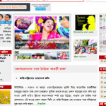 Dainik Janakantha Bangladesh Newspaper