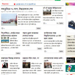 Prothom Alo Bangladesh Newspaper