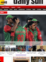 Daily Sun Bangladesh Newspaper