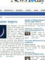 News Today Bangladesh Newspaper