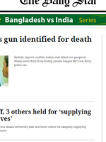 The Daily Star Bangladesh Newspaper