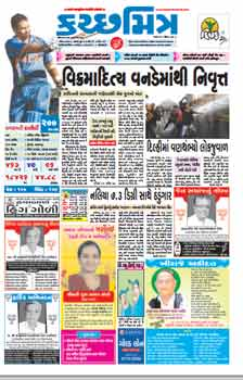 India News Papers Online  Thokalathcom