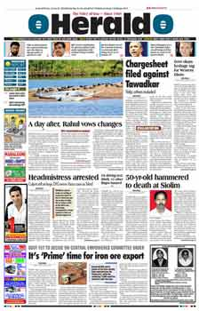 Oheraldo News Paper English Epapers