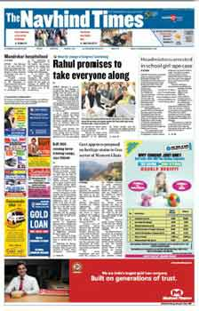 The Navhind Times English Epapers
