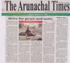 The Arunachal Times epaper - online newspaper English Epapers