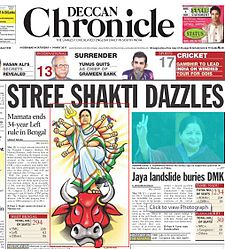 Deccan Chronicle epaper - online newspaper Telugu Epapers