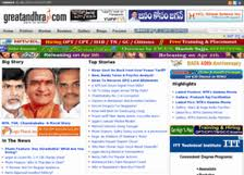 Great Andhra epaper - online newspaper Telugu Epapers