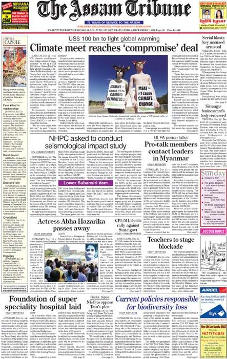 Assam Tribune epaper - online newspaper Assamese Epapers