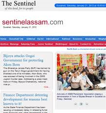 The Sentinel epaper - online newspaper Assamese Epapers