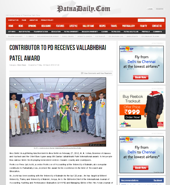 Patna daily epaper - online newspaper English Epapers