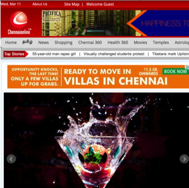 Chennai Online Tamil Epapers
