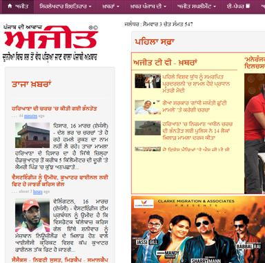 Nutrisystem for men spokesman newspaper in punjabi
