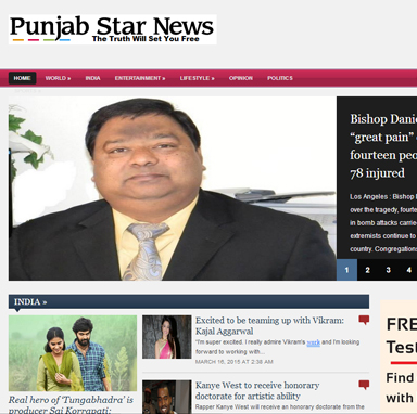 Punjab Star News Punjabi Epapers