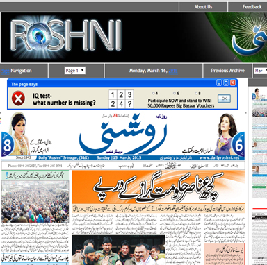 Daily Roshni Urdu Epapers