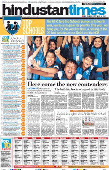 Hindustan Times  English Epapers