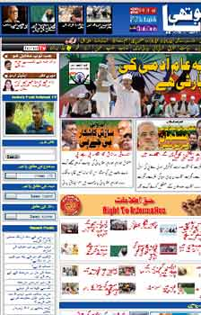 siasat english paper Urdu daily news in urdu & english on india, pakistan, middle-east, islamic world, andhra pradesh and hyderabad.