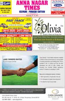 Annanagar Times English Epapers